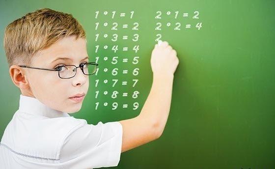 математика за 7 клас